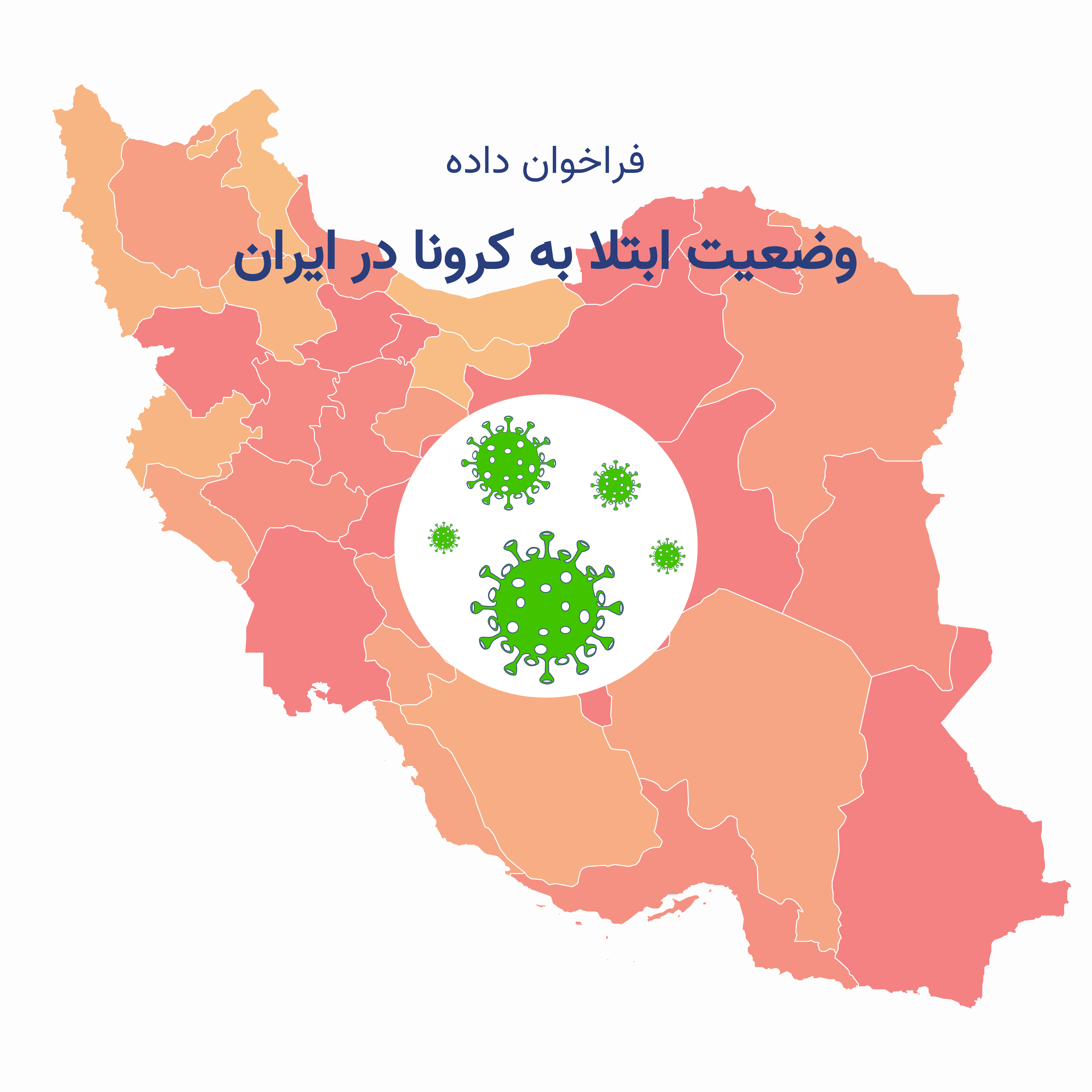the-situation-of-covid-disease-in-iran