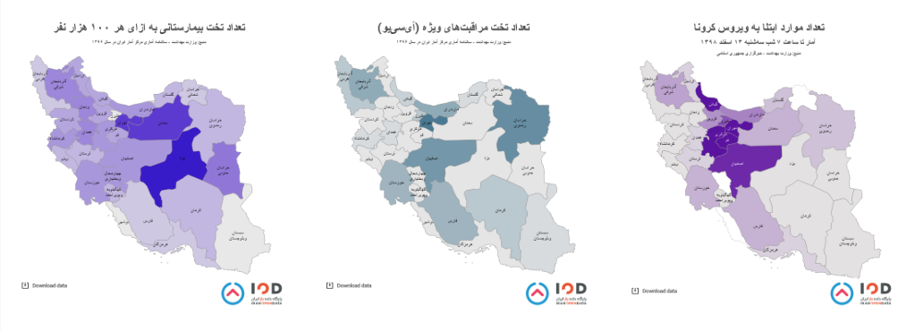 lack-of-hospital-beds-iran-provinces-bbc