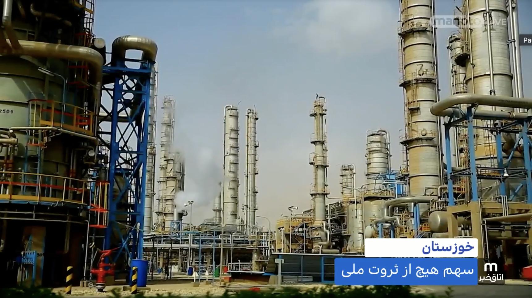 گزارش پایگاه داده باز ایران؛ سهم خوزستان از ثروتی که تولید میکند هیچ است.